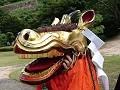 因幡麒麟獅子舞の会